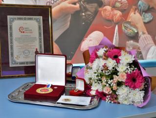 Вручение сертификатов и медали Книги рекордов России