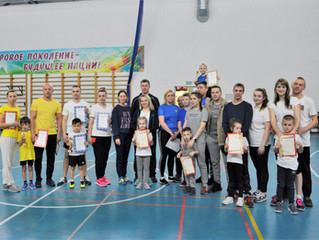 Спартакиада «Мама, папа, я – спортивная семья!