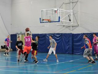 Чемпионат Можайского городского округа по баскетболу