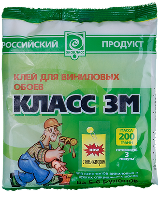 3м.png
