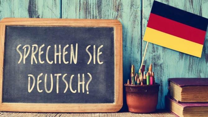 Beginner German Language Courses in London