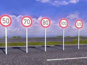 Программное отключение ограничителя скорости