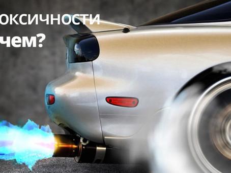 ПРОШИВКА ЕВРО-2