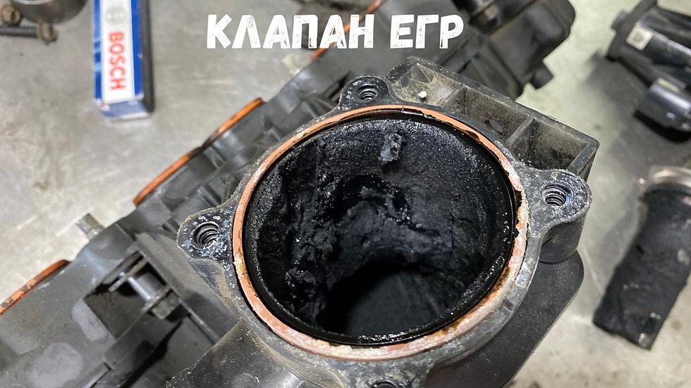 Заглушить клапан ЕГР: отключение и удаление EGR. Услуга прошивки авто мастером