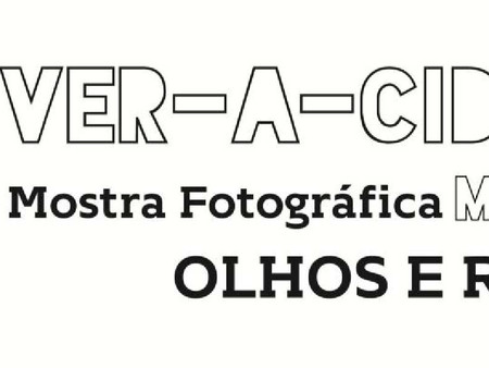 8ª Mostra fotográfica VER-A-CIDADE  Marabá
