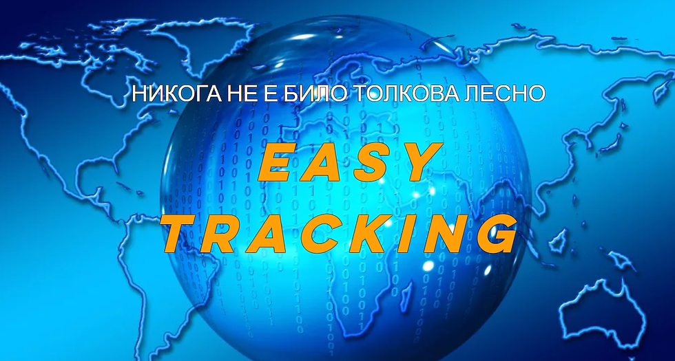 easy_G (2).png