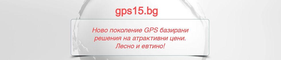 gps15_log.jpg