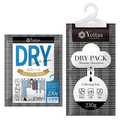 Yoitas除湿乾燥パック 1個