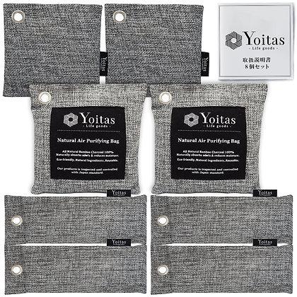 Yoitas竹炭パック 8パックセット