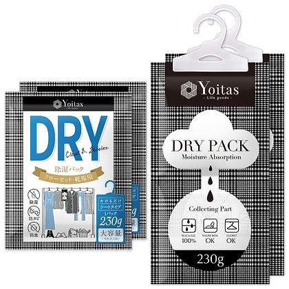 Yoitas除湿乾燥パック 2個セット