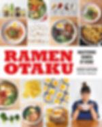 Ramen Cookbook.jpg
