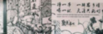 Be_02.jpg