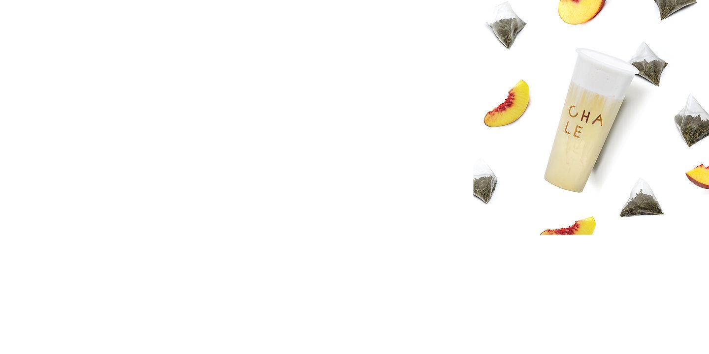Be_07_FoodChale.jpg