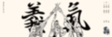 Be_01_ShuHero.jpg