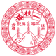 logo_redoutline.png