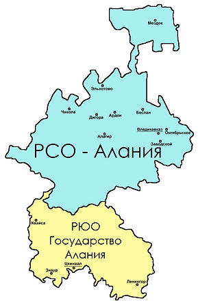 Ossetia_rus.jpg