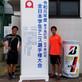 R1 全日本学生テニス選手権大会