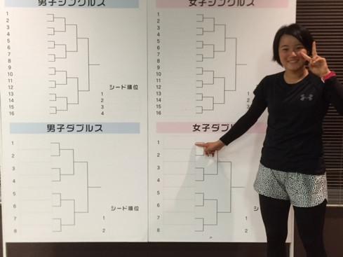 H28全日本学生室内テニス選手権大会