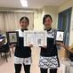 R1 東海学生選抜室内テニス選手権大会