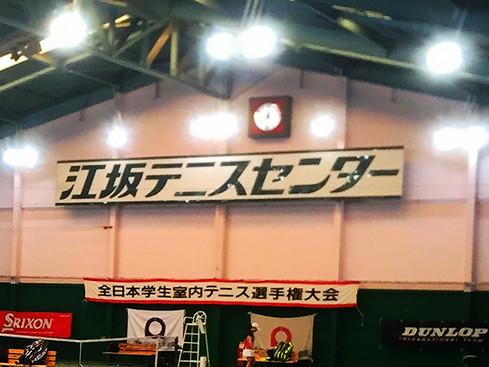 H27 全日本学生室内テニス選手権