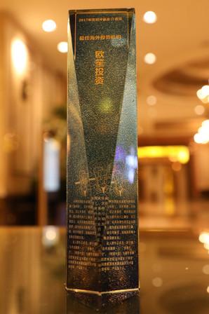 Kylin Prime wins big at Hedge Fund China
