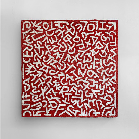 Red (SOLD)