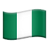 Nigeria Flag Emoji.png
