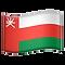 Oman Flag Emoji.png