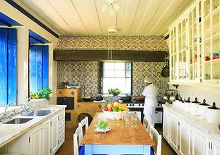 Cozinha da Sede da Fazenda Lageado.