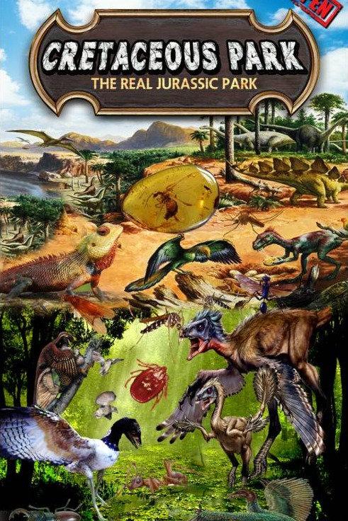 Cretaceous park, Real jurassic park