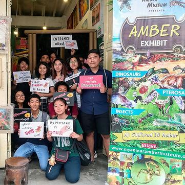 Myanmr Amber Museum
