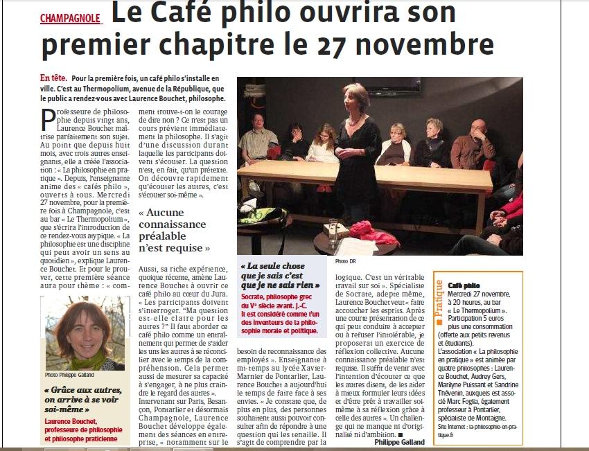 café_philo_champa.jpg