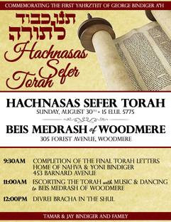 hachnasas poster.jpg