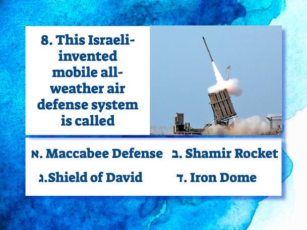 Israel Panoply.050.jpeg