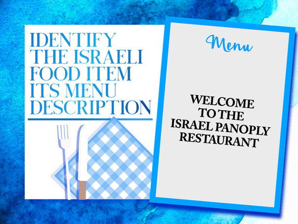 Israel Panoply.020.jpeg