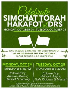 Simchat Torah at DRS