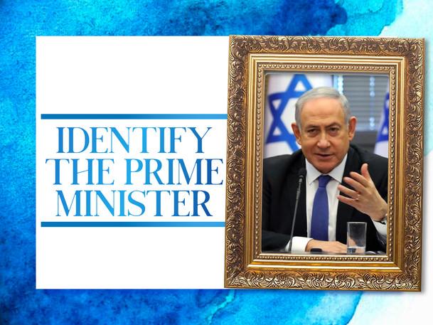Israel Panoply.013.jpeg