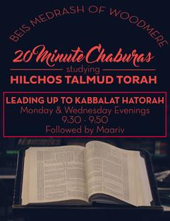 talmud-torah-chaburas-bmw.jpg