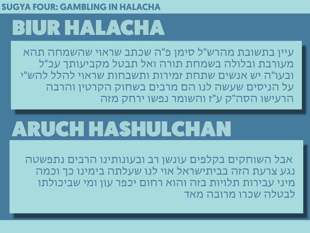 Sanhedrin Slides.022.jpeg