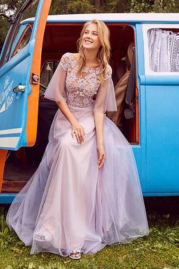 Вечернее платье Антарина