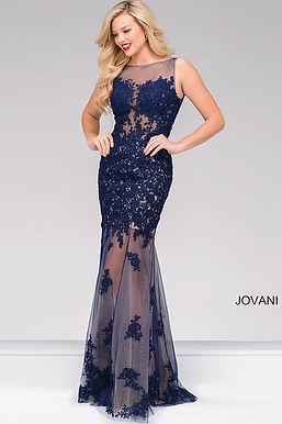 Платье JOVANI 40999