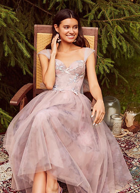 Платье миди Линдер