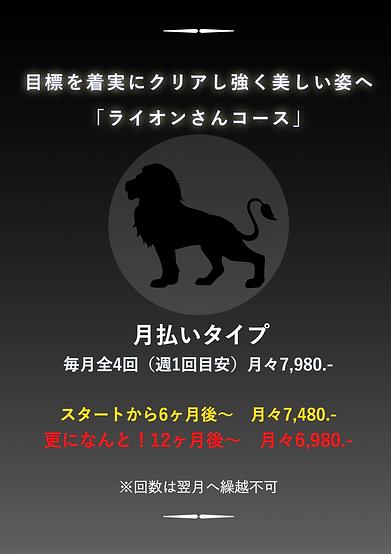 スクリーンショット 2020-12-01 8.58.13.png
