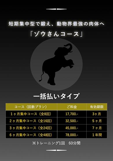 スクリーンショット 2020-12-01 8.57.49.png