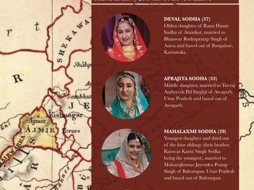 Culture Across Boundaries: the ladies of 21st Century AMARKOT