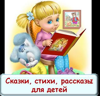 Рисунок5.png