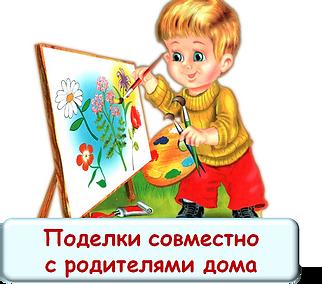 Рисунок4.png