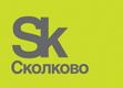 Инновционный Центр Сколково