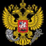 Министерство экономического развития Российской Федерации