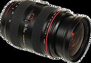 Canon 24-70mm 2.8